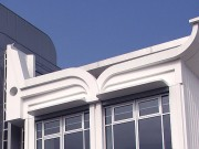 Art Deco Architekt Lehmann Weis House Fenster 4